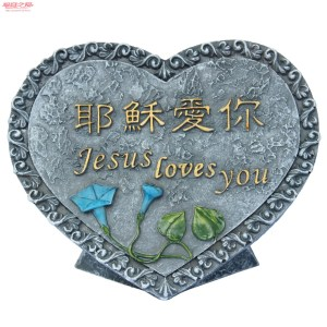 Christian-gifts-heart-decoration-crafts-jesus-christmas-gift